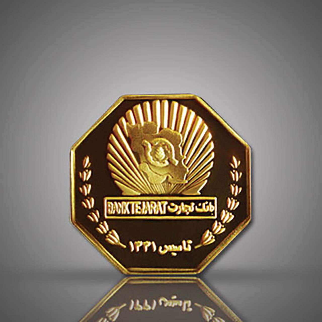 مدالیون(سکه یادبود) طلای بانک تجارت ، هشت ضلعی