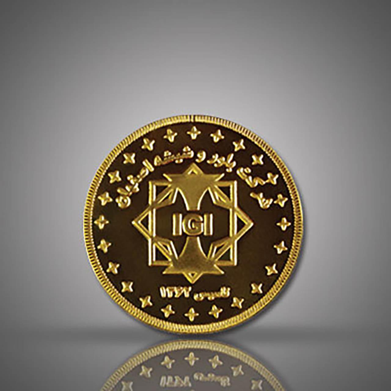 مدالیون(سکه یادبود) طلای شرکت بلور و شیشه اصفهان