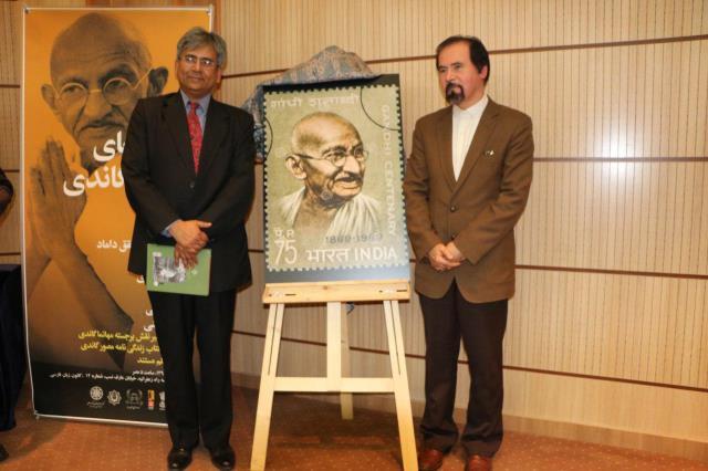 تمبر یادبود گاندی