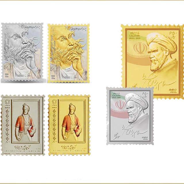 تمبرهای فاخر و کلکسیون رسمی با شرکت ملی پست جمهوری اسلامی ایران
