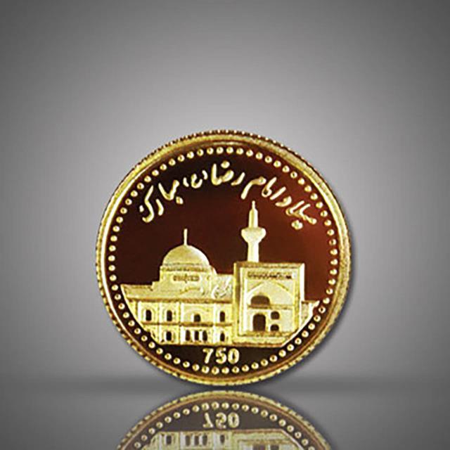 مدالیون(سکه یادبود) طلای امام رضا