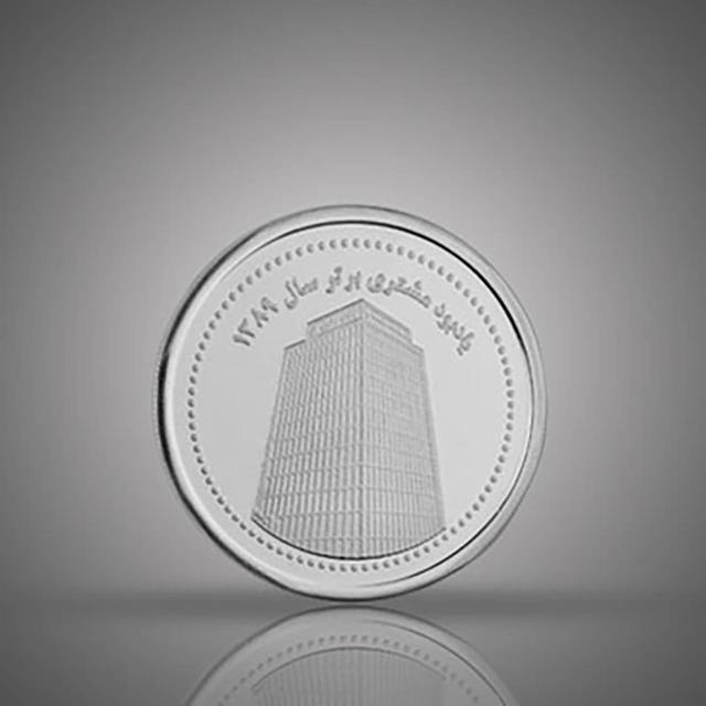 مدالیون(سکه یادبود) نقره بانک تجارت