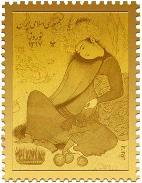 تمبرهای فاخر طلا و نقره نوروز سال 97