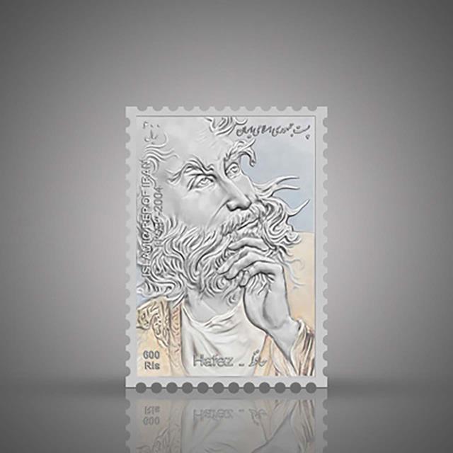 تمبر فاخر نقره حافظ با بسته بندی معمولی