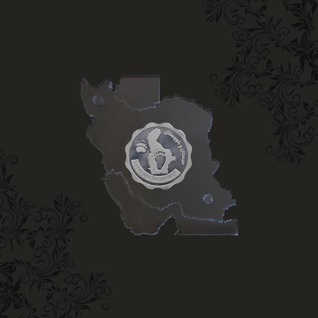 محصول ویژه آلیاژ ویژه خرس سیاه بلوچی( ترکیب فلزات متفاوت )