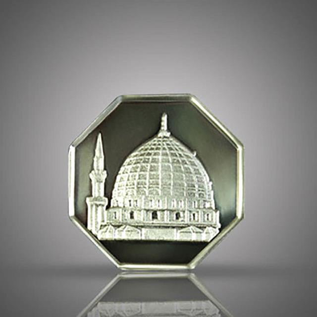 مدالیون(سکه یادبود) نقره ، پیامبر اعظم مسجد النبی