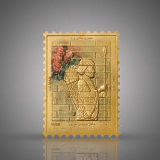 تمبر فاخر طلا نوروز 1396 نیم گرمی