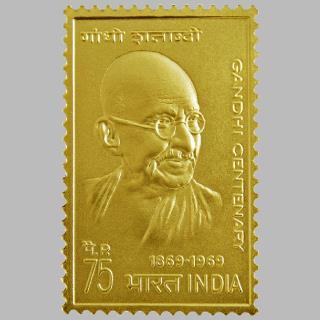 تمبر رسمی و فاخر طلای گاندی