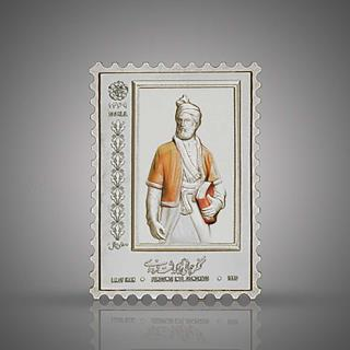 تمبر فاخر نقره حکیم ابوالقاسم فردوسی با بسته بندی فاخر