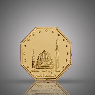 مدالیون(سکه یادبود) طلای پیامبر اعظم مسجد النبی