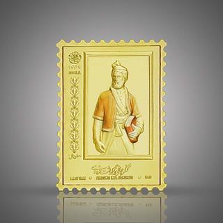 تمبر فاخر طلای حکیم ابوالقاسم فردوسی با بسته بندی فاخر