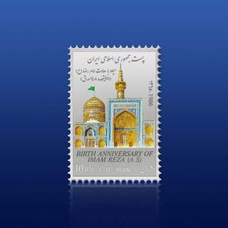تمبرینه فاخر نقره امام رضا به مناسبت 1200 مین سال ورود امام رضا (ع) به ایران