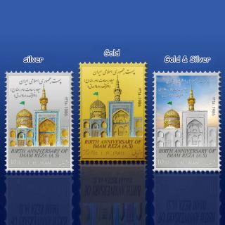 تمبرینه کلکسیونی امام رضا ( شامل طلا ، نقره و بای متال ) به مناسبت 1200 مین سال ورود امام رضا (ع) به ایران